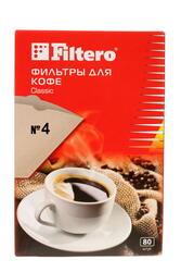 Одноразовые фильтры Filtero Classic №4