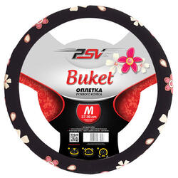 Оплетка на руль PSV BUKET черный