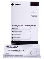 Весы Vitek VT-1989 R
