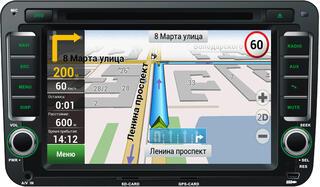 Автопроигрыватель Velas V-SKO с картой Navitel (for Skoda Octavia)