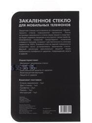 """5"""" Защитное стекло для смартфона Lenovo S90"""