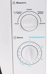 Микроволновая печь Midea MM720CFB белый