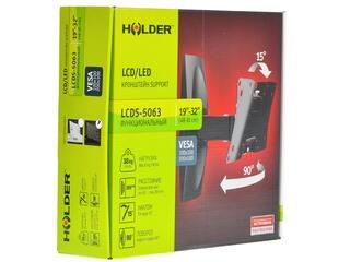 Кронштейн для телевизора Holder LCDS-5063