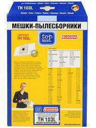 Мешок-пылесборник Top House TH 103 L