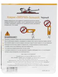 Коврик на приборную панель Airline ASM-BB-03