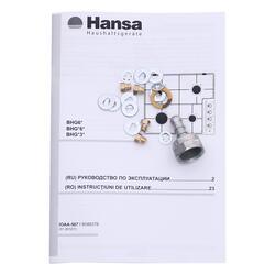 Газовая варочная поверхность Hansa BHG63100020