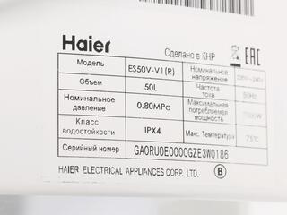 Водонагреватель Haier ES50V-V1
