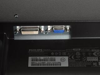 """23.6"""" Монитор Philips 243V5LSB"""