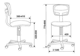 Кресло офисное Бюрократ CH-299 красный