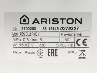 Водонагреватель Ariston ABS BLU R 80 V