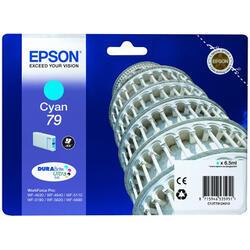 Картридж струйный Epson T7912