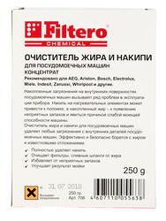 Средство для чистки посудомоечных машин Filtero 706