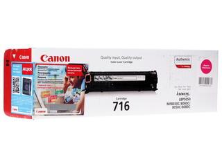 Картридж лазерный Canon 716M