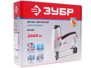 Степлер Зубр ЗСП-2000