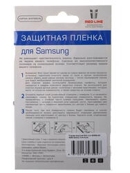 "4.3""  Пленка защитная для смартфона Samsung i8262 Galaxy Core Duos"