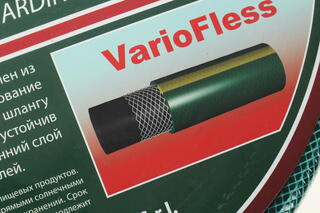 Шланг поливочный Quattro Elementi VarioFless