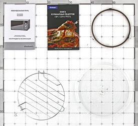 Микроволновая печь Rolsen MG2080ME серебристый