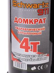 Гидравлический  домкрат Schwartz-911 SJ-4