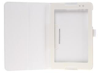 Чехол-книжка для планшета Lenovo IdeaTab A5500 белый