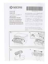 Картридж лазерный Kyocera TK-1130