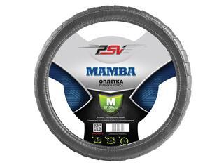 Оплетка на руль PSV MAMBA серый
