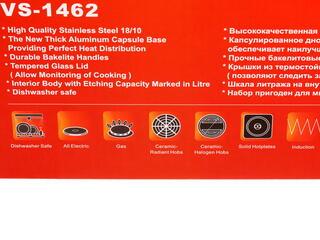 Пароварка Vitesse VS-1462 серебристый