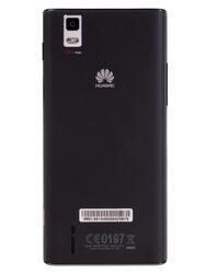 """4.7"""" Смартфон Huawei Ascend P2 32 Гб"""