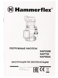 Погружной насос Hammer NAP550B