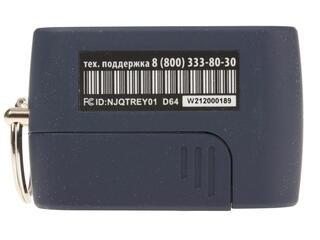 Брелок для сигнализации Starline D64