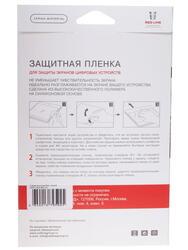 Пленка защитная для планшета DEXP Ursus 8EV 3G