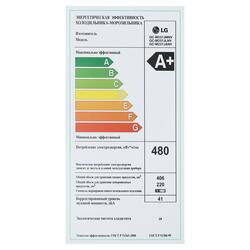 Холодильник LG GC-M237JMNV серебристый