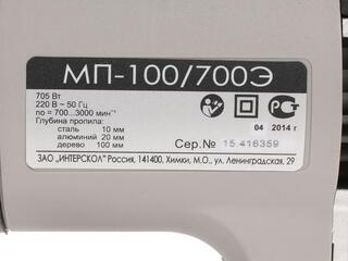 Электрический лобзик Интерскол МП-100/700Э
