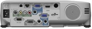 Проектор Epson EB-98