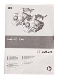 Электрический рубанок Bosch PHO 1500
