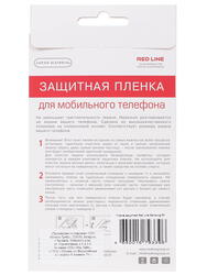 "5""  Пленка защитная для смартфона Samsung Galaxy E5"