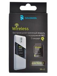Беспроводное зарядное устройство Solomon SR-n3