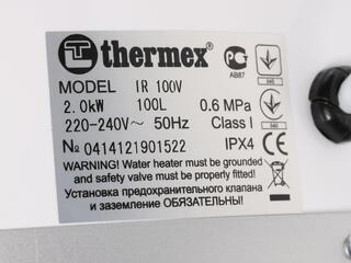 Водонагреватель Thermex Round Plus IR 100 V