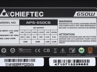 Блок питания Chieftec A-135 Series 650W [APS-650CB]
