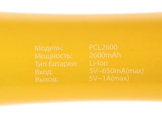 Портативный аккумулятор EXEQ PCL2600 желтый