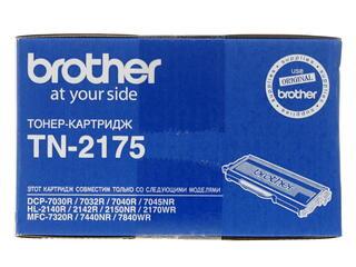 Картридж лазерный Brother TN-2175