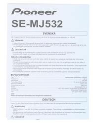 Наушники Pioneer SE-MJ532-W