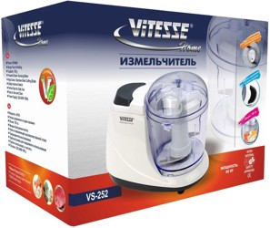 Измельчитель Vitesse VS-252 белый