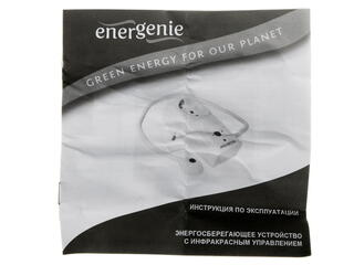 Сетевой фильтр Energenie Standby Killer EGM-SBK белый