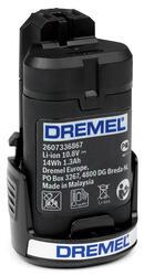 Аккумулятор для инструмента Dremel 875 26150875JA