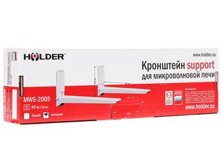 Крепление для СВЧ-печи Holder MWS-2005