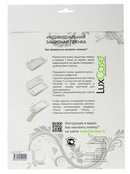 Пленка защитная для планшета IdeaTab Yoga Tablet 10