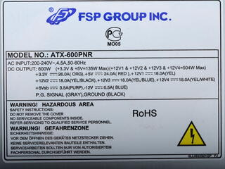 Блок питания FSP PNR 600W [ATX-600-PNR]