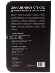 """5"""" Защитное стекло для смартфона LG D821 Nexus 5"""