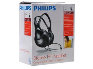 Наушники Philips SHM1900