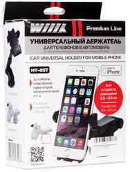 Автомобильный держатель Wiiix HT-OST